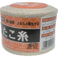 ユタカメイク(Yutaka) 荷造り紐 たこ糸 1φ×380m A-300 1巻 367-4096 (直送品)