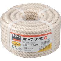 トラスコ中山(TRUSCO) 綿ロープ 3つ打 線径9mmX長さ20m R-920M 1巻 511-3253 (直送品)