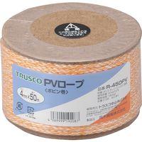 トラスコ中山(TRUSCO) PVロープ 3つ打 線径4mmX長さ50m R-450PV 1巻 511-2869 (直送品)