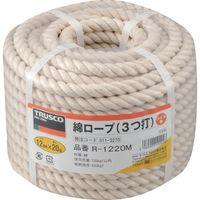 トラスコ中山 TRUSCO 綿ロープ 3つ打 線径12mmX長さ20m R1220M 1巻 511ー3270 (直送品)