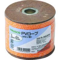 トラスコ中山(TRUSCO) PVロープ 3つ打 線径3mmX長さ50m R-350PV 1巻 511-2842 (直送品)