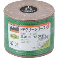 トラスコ中山(TRUSCO) TRUSCO PEグリーンロープ 3つ打 線径3mmX長さ50m R-350PEG 1巻(50m) 511-2982(直送品)