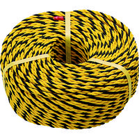 トラスコ中山 TRUSCO 標識ロープ 3つ打 線径7.5mmX長さ100m R9100T 1巻 511ー3385 (直送品)