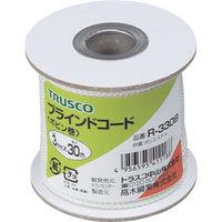トラスコ中山 TRUSCO ブラインドコード8つ打 線径3mmX長さ30m R330B 1巻 511ー3199 (直送品)