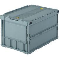 トラスコ中山 TRUSCO 薄型折りたたみコンテナ 50Lロックフタ付 グレー TRC50B 1個 344ー9301 (直送品)