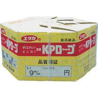 ユタカメイク ユタカ KPメーターパックロープ 9mm×200m KMP9 1巻 367ー5785 (直送品)