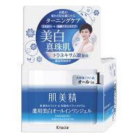 肌美精 ターニングケア美白 薬用美白オールインワンジェル 100g クラシエホームプロダクツ
