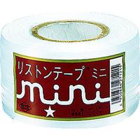 石本マオラン 石本 テープミニ200m LTM50 1巻 001ー9330 (直送品)