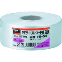 トラスコ中山 TRUSCO PEテープ 幅50mmX長さ500m 白 PE50 1巻 232ー1742 (直送品)