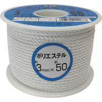 ユタカメイク(Yutaka) ロープ ポリエステルロープボビン巻 3mm×50m RS-1 1巻 367-6706 (直送品)