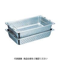 スギコ産業(SUGICO) ハンドル付穴明パン 1/1サイズ 530×325×150 19.6L SH-1906GPH 1枚 500-8158 (直送品)