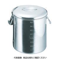 スギコ産業(SUGICO) 18-8目盛付深型キッチンポット 内蓋式 120x120 SH-4612D 1個 332-0294 (直送品)
