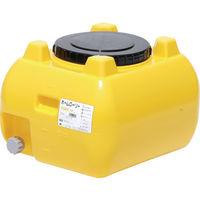 スイコー ホームローリータンク100 レモン HLT100 1台 303ー0121 (直送品)