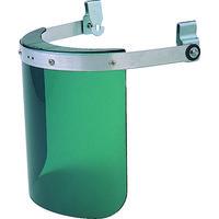 TRUSCO(トラスコ中山) 保護 遮光 ヘルメット取付型防災面 グリーン BMHG 1個 231-6013 (取寄品)