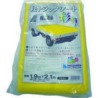 萩原工業 カラートラックシート彩1号 イエロー IRO1Y 1枚 360-3385 (直送品)