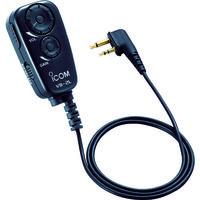 アイコム(Icom) スイッチユニット VS-2L 1個 336-8459 (直送品)
