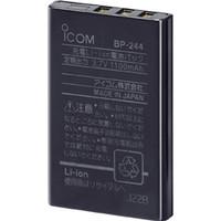 アイコム アイコム リチウムイオン電池 BP244 1個 303ー0377 (直送品)