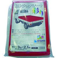 萩原工業 カラートラックシート彩1号 レッド IRO1R 1枚 360ー3377 (直送品)