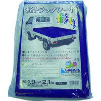 萩原工業 カラートラックシート彩1号 ブルー IRO1BL 1枚 360ー3369 (直送品)