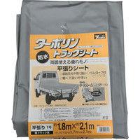 ユタカメイク ユタカ シート トラックシートターポリン 1号 180×210cm YTS1 1枚 367ー8237 (直送品)