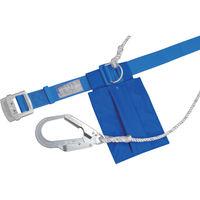 1本吊り(ロープ式) タイタン 胴ベルト型軽量安全帯スライドバックル式 スカイブルー 5024AP 1本 120-4751 SANKO(サンコー) (直送品)