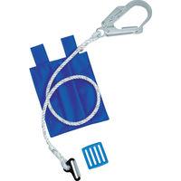 1本吊り ロープ式 巻き取り式 タイタン 2丁掛け用サブランヤード 50HLD24APH31.2SB 327-2923SANKO(サンコー)(直送品)