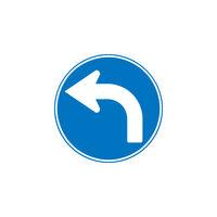 トーグ安全工業 トーグ メラミン標識 「B指定方向外禁止」 ARR311B 1枚 354ー2734 (直送品)