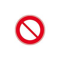 トーグ安全工業 トーグ メラミン標識 「車両通行止め」 ARR302 1枚 354ー2700 (直送品)