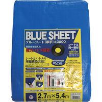 ユタカメイク(Yutaka) シート #3000BLUESHEET(OB) 2.7m×5.4m BLS-08 1枚 337-0372 (直送品)