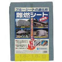 萩原工業 難燃シートグレー 1.8m×1.8m NNS1818 1枚 351-6679 (直送品)