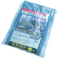 萩原工業 難燃シートグレー 2.7m×2.7m NNS2727 1枚 351ー6695 (直送品)