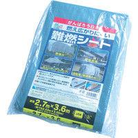 萩原工業 難焼シートグレー 2.7m×3.6m NNS2736 1枚 351ー6709 (直送品)