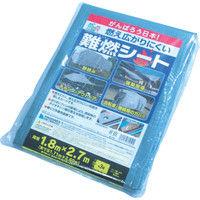 萩原工業 難燃シートグレー 1.8m×2.7m NNS1827 1枚 351ー6687 (直送品)