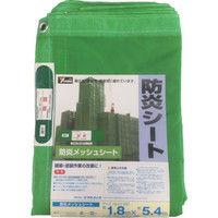 ユタカメイク ユタカ 防炎メッシュシートコンパクト 1.8m×5.4m B413 1枚 367ー5149 (直送品)