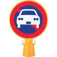 ミツギロン ミツギロン コーン看板駐車禁止シール付き 300φ×94×426 CBKINSI 1本 361ー3488 (直送品)