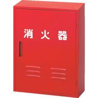 日本ドライケミカル ドライケミカル 消火器収納箱10型2本用 NB102 1台 310ー6322 (直送品)