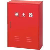 日本ドライケミカル ドライケミカル 消火器収納箱20型2本用 NB202 1台 310ー6349 (直送品)