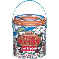 フマキラー(FUMAKILLA) ジャンボ蚊とり線香50巻缶 411683 1缶(50巻) 004-3087 (直送品)