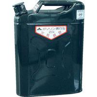 小林物産 船山 燃料缶 携帯用安全缶 容量20L KS-20Z 1個 288-0148(直送品)