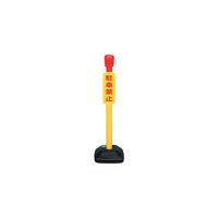 ミツギロン(MITSUGIRON) 駐車禁止灯 (駐禁灯) 1000×300×300 CH-KN 1個 171-3370 (直送品)