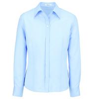 BON(ボン) 事務服 大きいサイズ 長袖開襟ブラウス ブルー 13号