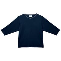トンボ キラク メンズ検診用シャツ CR847 ネイビー L 検査衣(患者衣・検診衣) 1枚 (取寄品)