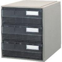 サカセ化学工業 サカセ ビジネスカセッター B4タイプ 引出3段 B4111 1個 510ー0232 (直送品)