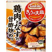 クックドゥ 鶏肉となすの甘酢炒め用