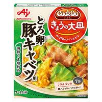 味の素 CookDo(クックドゥ) きょうの大皿 とろ卵豚キャベツ用 (合わせ調味料) 3~4人前 1個