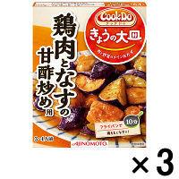 味の素 CookDo(クックドゥ) きょうの大皿 鶏肉となすの甘酢炒め用 (合わせ調味料) 3~4人前 1セット(3個入)