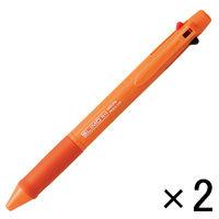 サクラクレパス スリモ オレンジバルク 1セット(2本:1本×2)