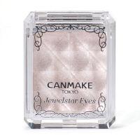 CANMAKE(キャンメイク) ジュエルスターアイズ 10(ハートスノーホワイト) 井田ラボラトリーズ