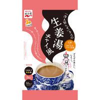 「冷え知らず」さんの生姜湯チャイ風 2袋入 永谷園 栄養補助食品