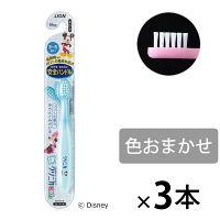 クリニカKids ハブラシ 3~5才用 1セット(3本) ライオン 歯ブラシ